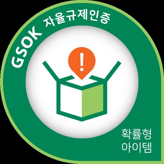 GSOK 자율규제인증