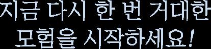 대양 업데이트 미리보기