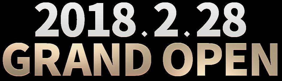 2018.2.28 GRAND OPEN